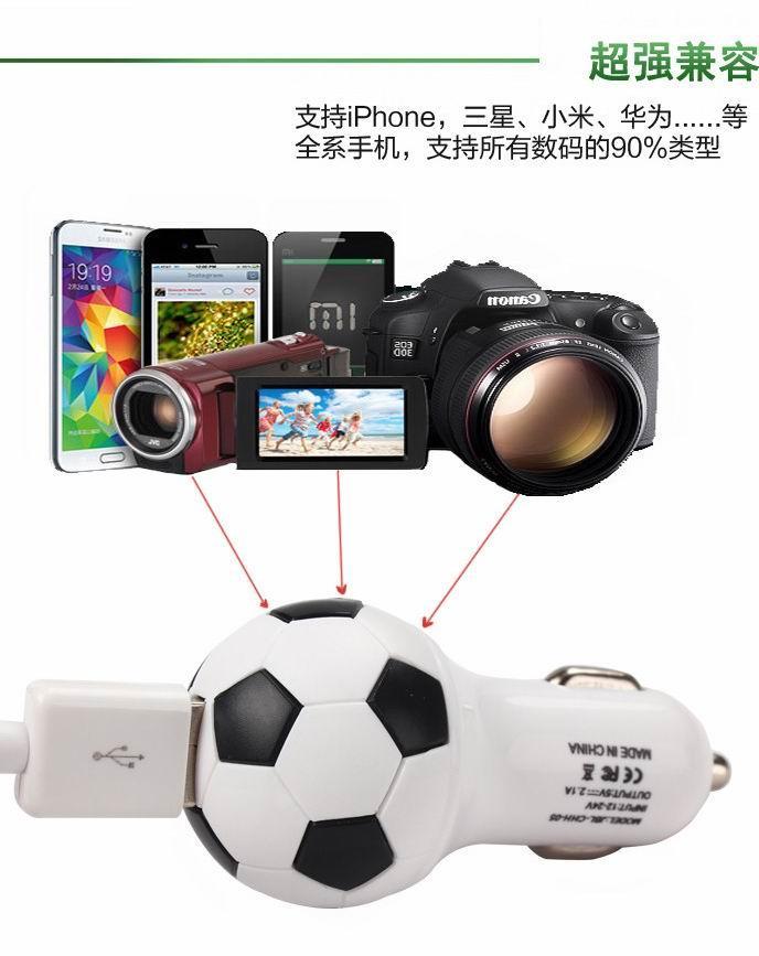Football shape usb car charger 2.1a single-port usb soccer car charger ce fcc ce 5