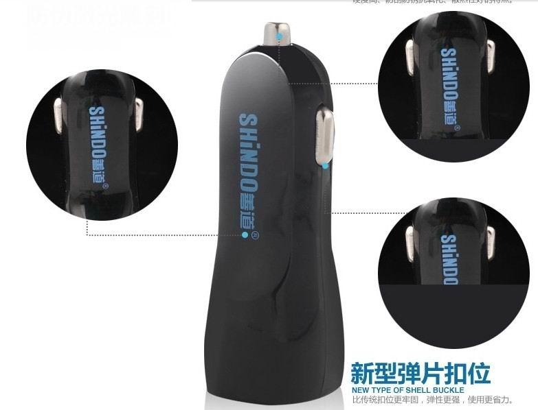Duck mouth shape car charger 3a car charger ce and fcc  car charger 6