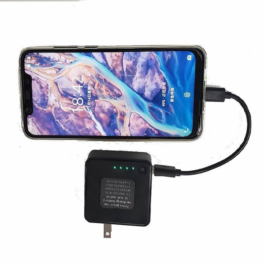 USB充電器帶充電寶 二合一多功能帶充電器移動電源 1
