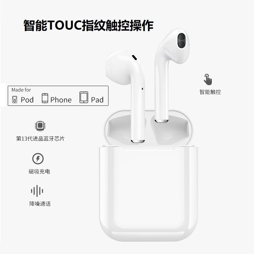 Tws Bluetooth Headset for Apple iPhone and PC and Android devices 1