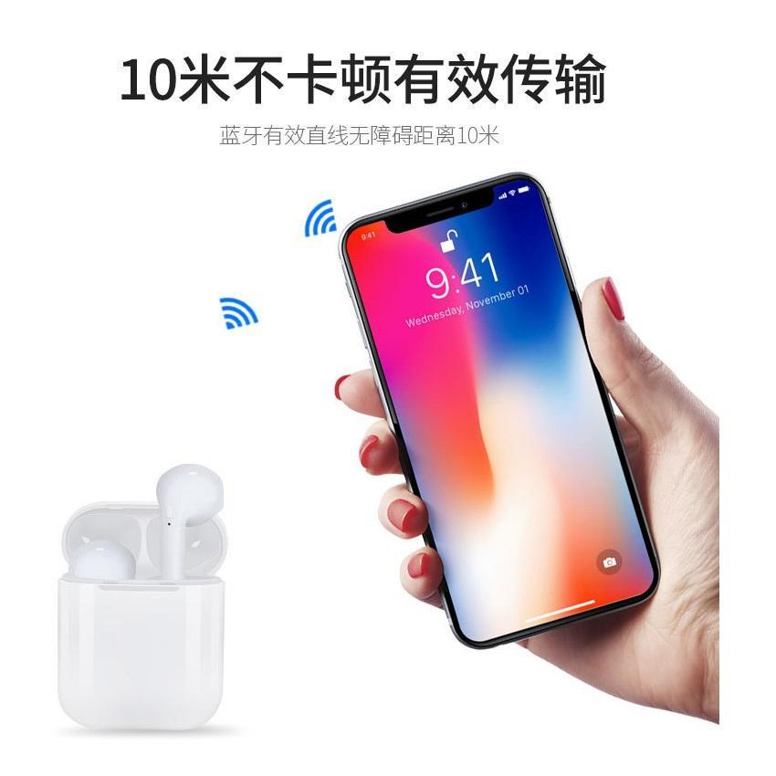 tws蓝牙耳机 适用苹果iPhone及电脑和安卓系统设备使用 10