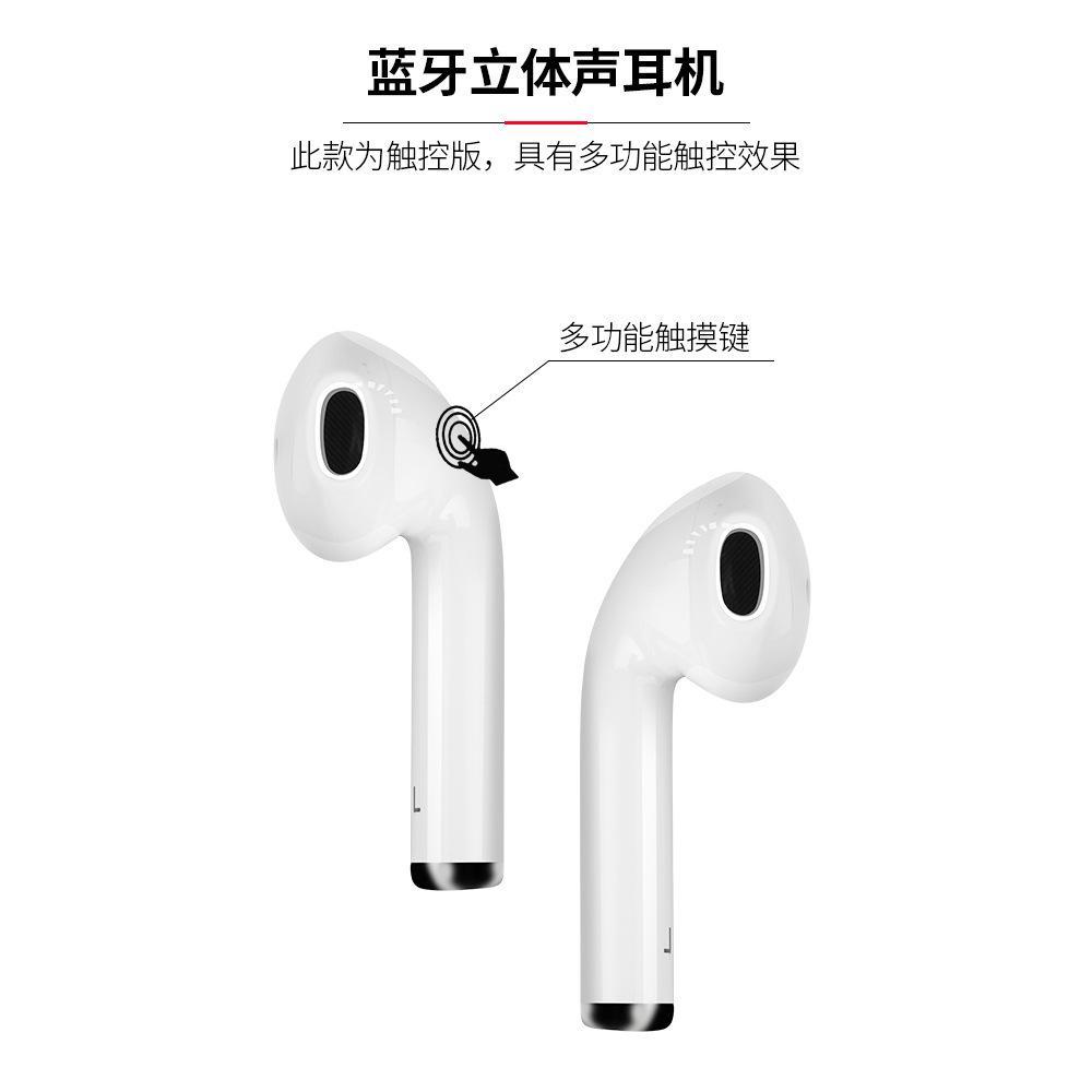 tws蓝牙耳机 适用苹果iPhone及电脑和安卓系统设备使用 12
