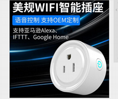 Wifi smart socket remote mobile app operation ,support ios, Android mobile phone