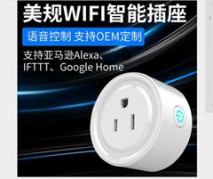 wifi智能插座 远程手机app操作 支持ios、安卓系统手