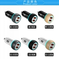 Double QC3.0 car charger two USB are qc3.0 fast charge 5v6a 2