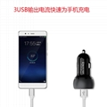 Double QC3.0 car charger two USB are qc3.0 fast charge 5v6a 3