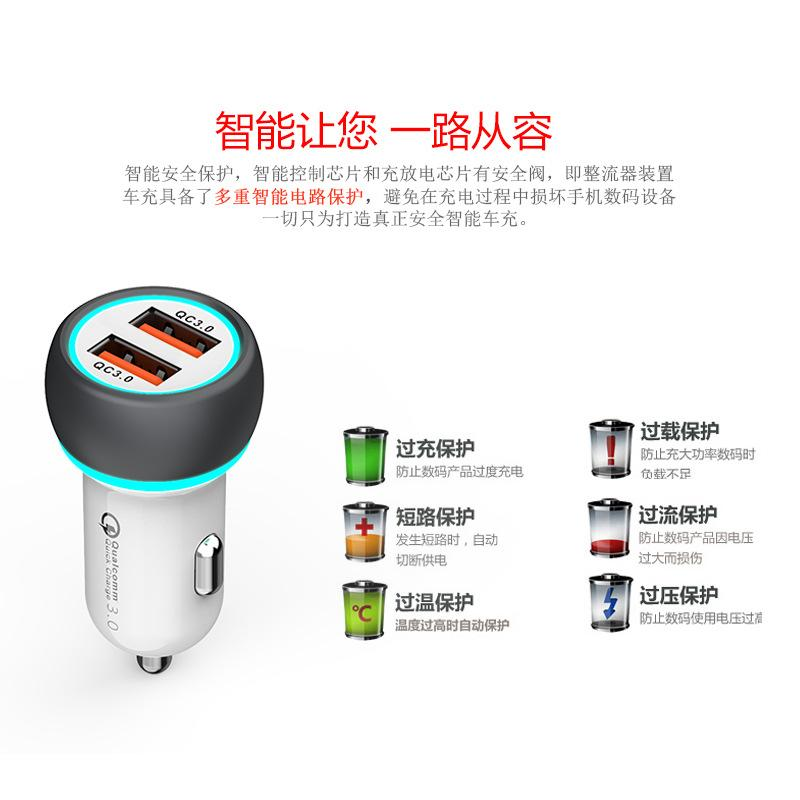 Double QC3.0 car charger two USB are qc3.0 fast charge 5v6a 7