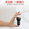 Double QC3.0 car charger two USB are qc3.0 fast charge 5v6a 10