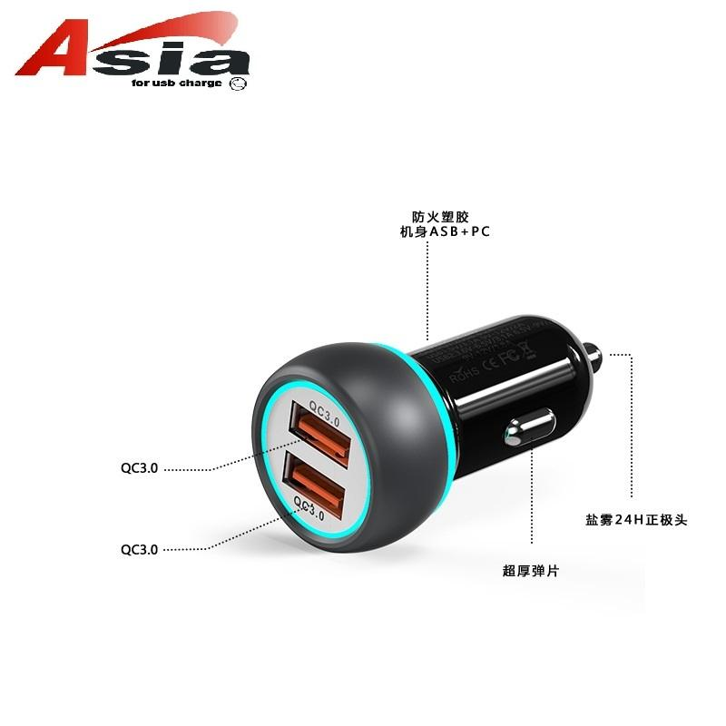 Double QC3.0 car charger two USB are qc3.0 fast charge 5v6a 11