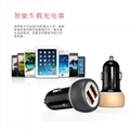 Double QC3.0 car charger two USB are qc3.0 fast charge 5v6a 13