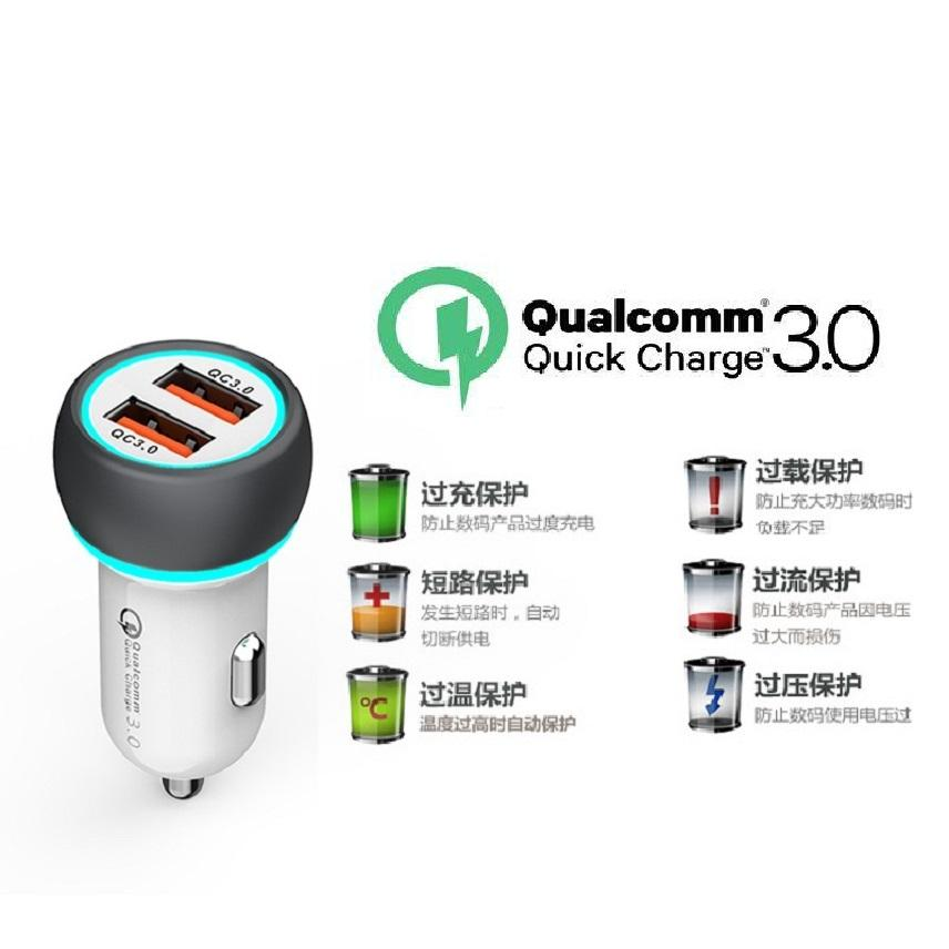 Double QC3.0 car charger two USB are qc3.0 fast charge 5v6a 14