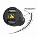 Display car charger 2-port USB 5v3.1a car digital display car charger 5