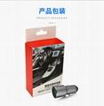 Display car charger 2-port USB 5v3.1a car digital display car charger 7