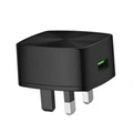 qc3.0英规充电器 英式充电器 出口英国新加坡马来西亚 6
