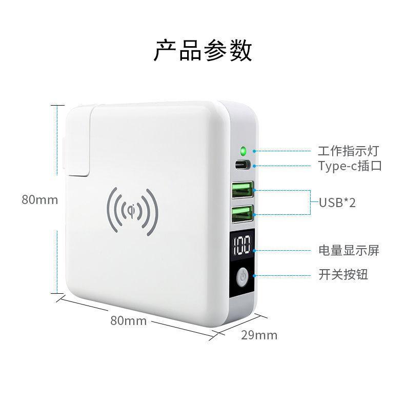 移动电源充电器带无线充 三合一多功能充电器 出门一个搞定 6