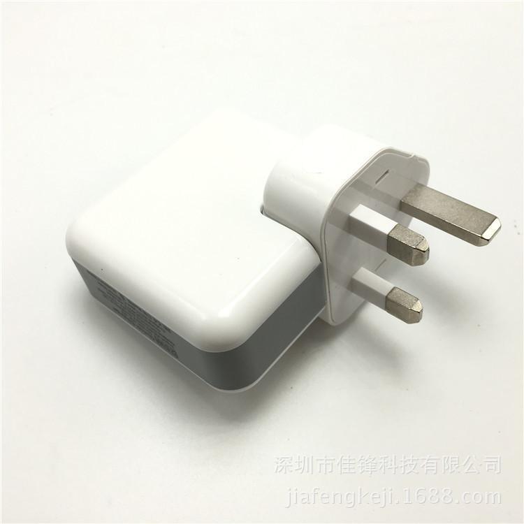 移动电源充电器带无线充 三合一多功能充电器 出门一个搞定 11