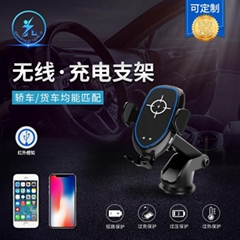Car wireless charging stand 10W wireless fast charging infrared sensor