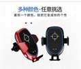 Car wireless charging stand 10W wireless fast charging infrared sensor 6