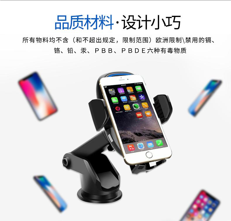 Car wireless charging stand 10W wireless fast charging infrared sensor 14