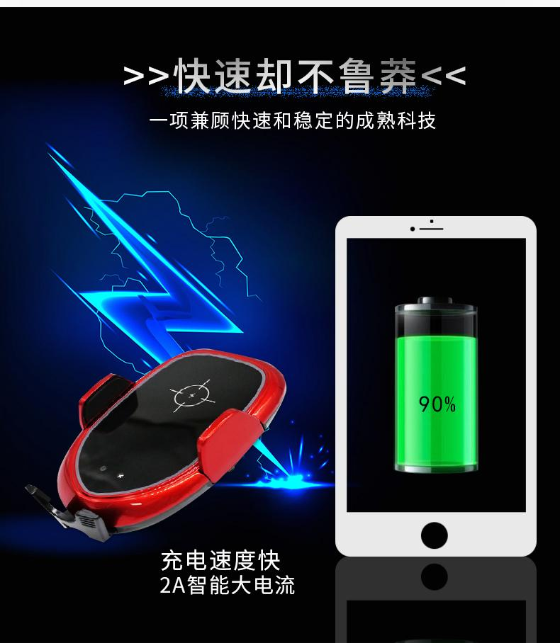 Car wireless charging stand 10W wireless fast charging infrared sensor 15