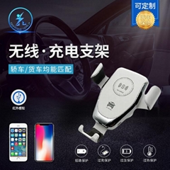 Car phone holder wireless charging 10W fast charge