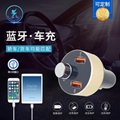 Digital display Bluetooth car charger