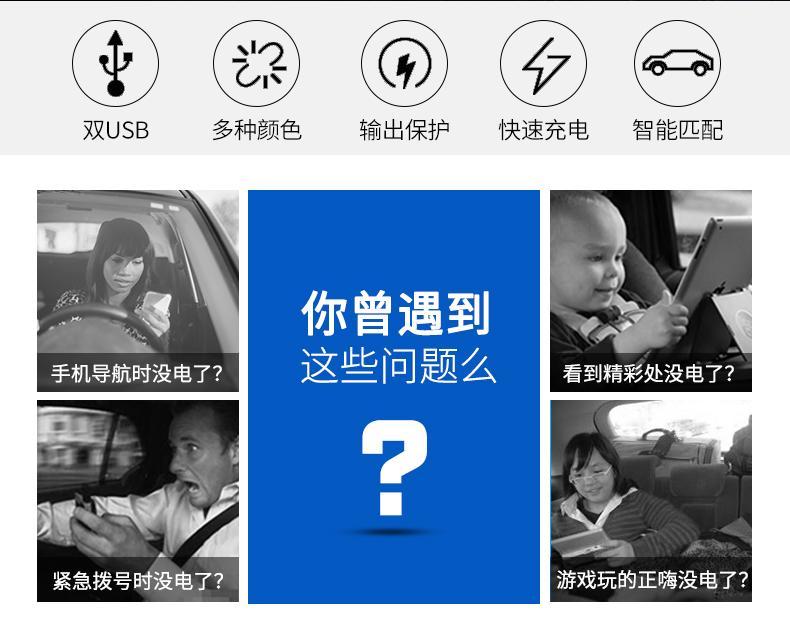 数字显示屏蓝牙车充 双USB车充带蓝牙 12