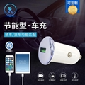 Qc mobile phone car charger fast charge