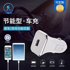 Type-c car charger pd ca