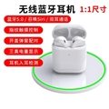 苹果原装蓝牙耳机1:1 适用于苹果系统及安卓系统 链接 1