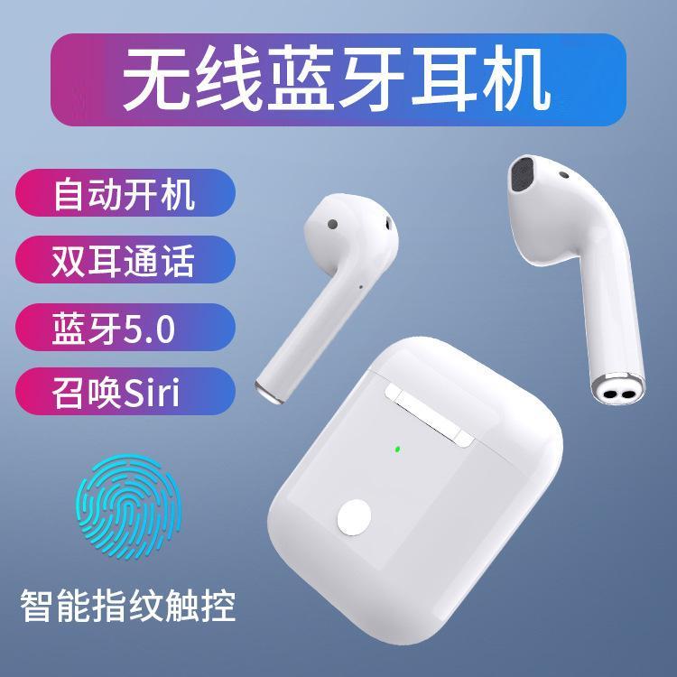 苹果原装蓝牙耳机1:1 适用于苹果系统及安卓系统 链接 2