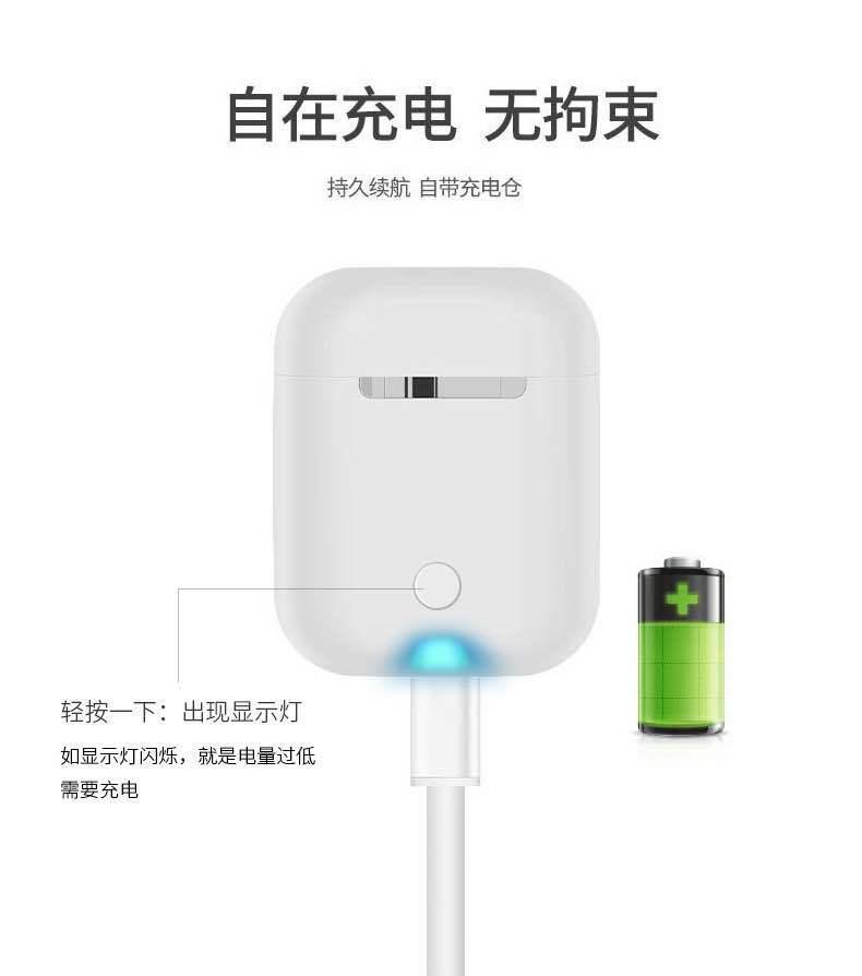 苹果原装蓝牙耳机1:1 适用于苹果系统及安卓系统 链接 3