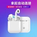 苹果原装蓝牙耳机1:1 适用于苹果系统及安卓系统 链接 4