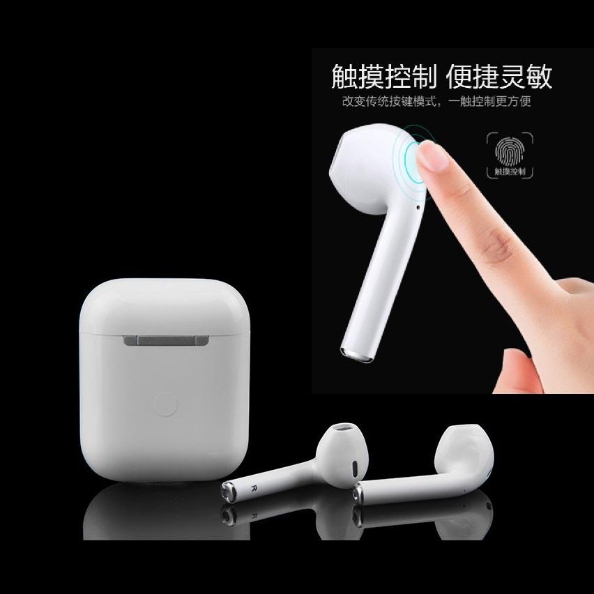 苹果原装蓝牙耳机1:1 适用于苹果系统及安卓系统 链接 9