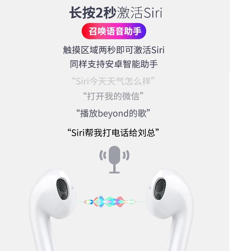 苹果原装蓝牙耳机1:1 适用于苹果系统及安卓系统 链接 10