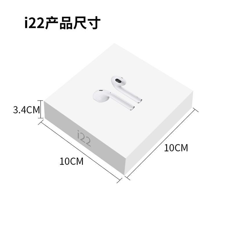 苹果原装蓝牙耳机1:1 适用于苹果系统及安卓系统 链接 11