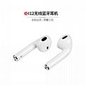 苹果原装蓝牙耳机1:1 适用于苹果系统及安卓系统 链接 13