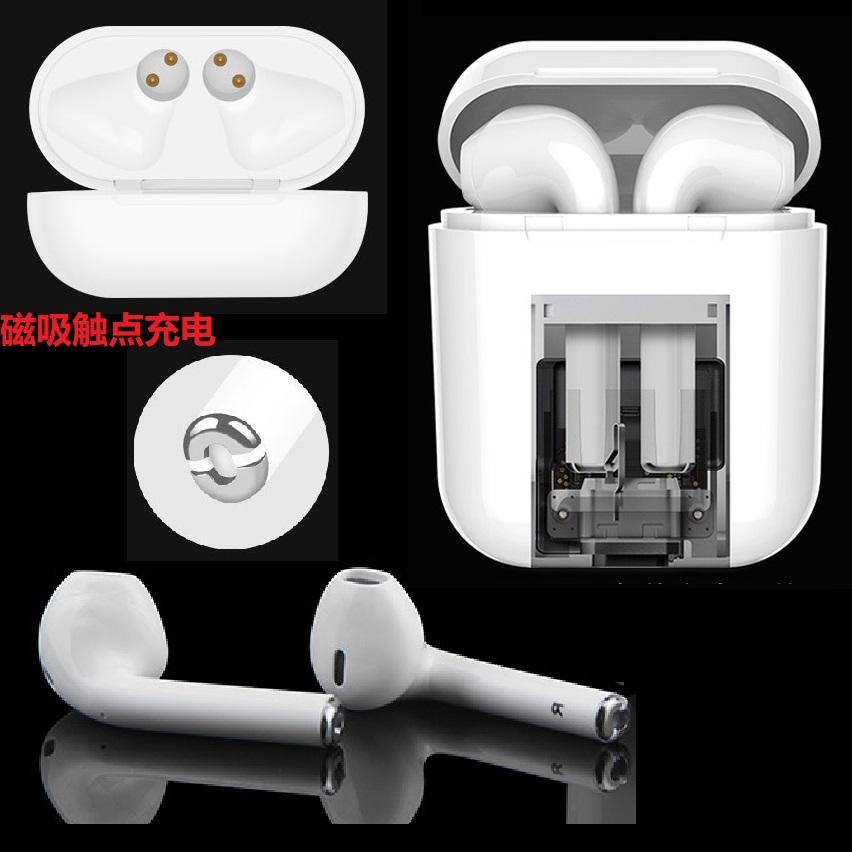 苹果原装蓝牙耳机1:1 适用于苹果系统及安卓系统 链接 14