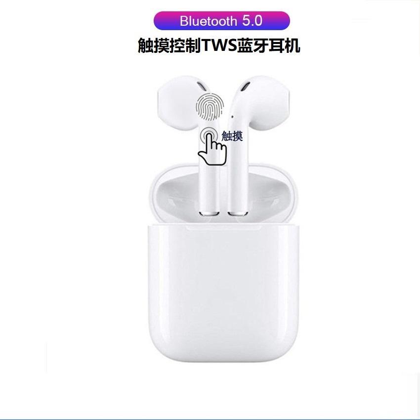 苹果原装蓝牙耳机1:1 适用于苹果系统及安卓系统 链接 15