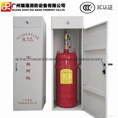 厂家直销气体灭火系统 七氟丙烷药剂 柜式七氟丙烷灭火装置