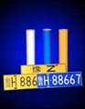 License Plate Grade Reflective Sheeting
