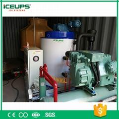 水產保鮮製冰機