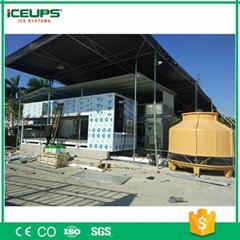 直冷冰砖机 工业块冰机 大块冰砖机