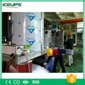 混凝土搅拌站加冰降温片冰机 2
