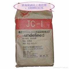 中石化川維冷溶聚乙烯醇粉末JC-II(1788)