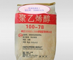 中石化川維聚乙烯醇098-05(05-99)
