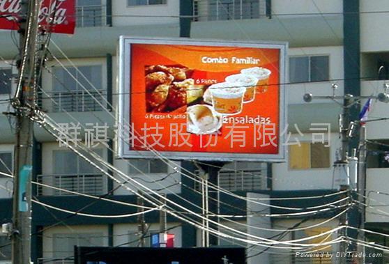 LED广告招牌看板字幕机 4