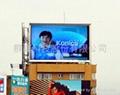 LED廣告招牌看板字幕機 5