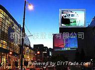 LED广告招牌看板字幕机