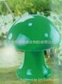 Mushroom type beautification antenna